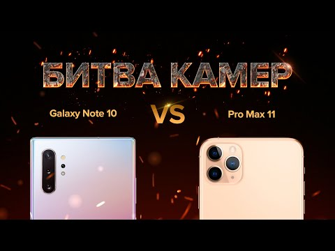 iphone 11 vs note 10