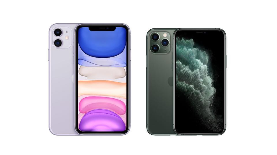 iphone 11 pro vs iphone 11